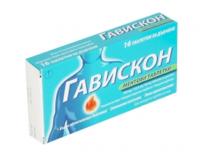ГАВИСКОН табл. за дъвчене