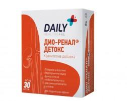 ДИО – РЕНАЛ ДЕТОКС капс. 547 мг. * 30