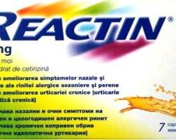РЕАКТИН капсули 10 мг. * 7
