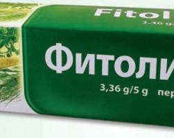 ФИТОЛИЗИН ПАСТА 100 гр