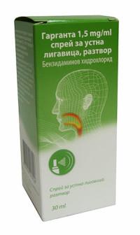 ГАРГАНТА спрей 1.5 мг. / мл. 30 мл.