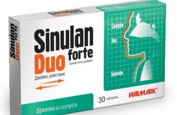 СИНУЛАН ДУО ФОРТЕ таблетки * 30 ВАЛМАРК