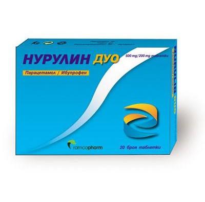НУРУЛИН ДУО 500 mg/200 mg таблетки