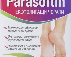 ПАРАСОФТИН ЕКСФОЛИРАЩИ ЧОРАПИ