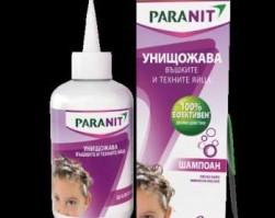 ПАРАНИТ ШАМПОАН ПРОТИВ ВЪШКИ 200 мл.