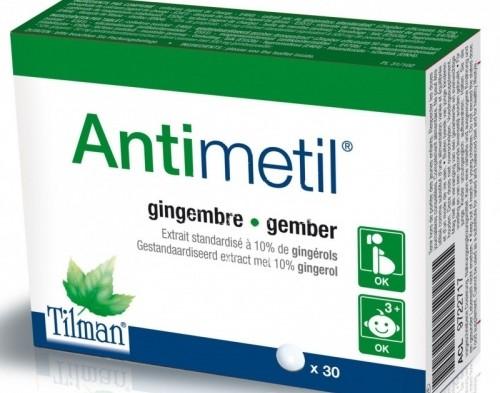 АНТИМЕТИЛ таблетки 50 мг. * 30