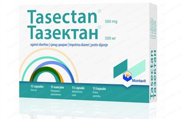ТАЗЕКТАН капс. 500 мг. * 15О
